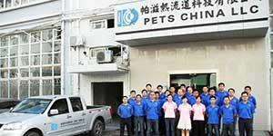 PETS Shenzhen, China